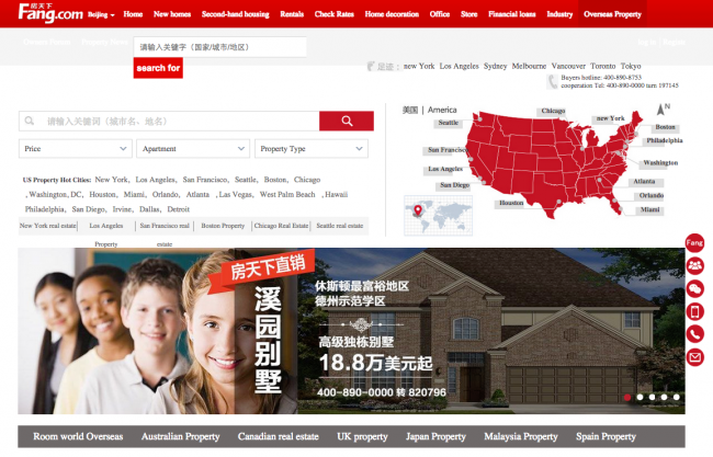 Searching for a U.S. property on Fang.com starts here.