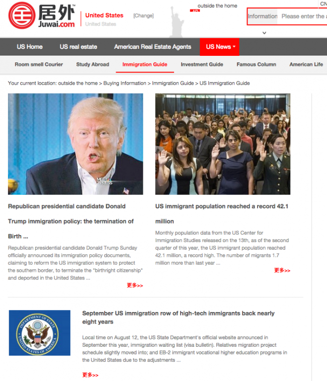Lots of news on Juwai.com about U.S. immigration developments.